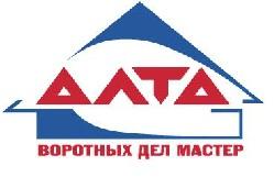Алта-пр